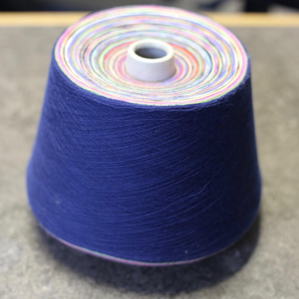 BC Garn Multi Color Kone Cotton 1kg