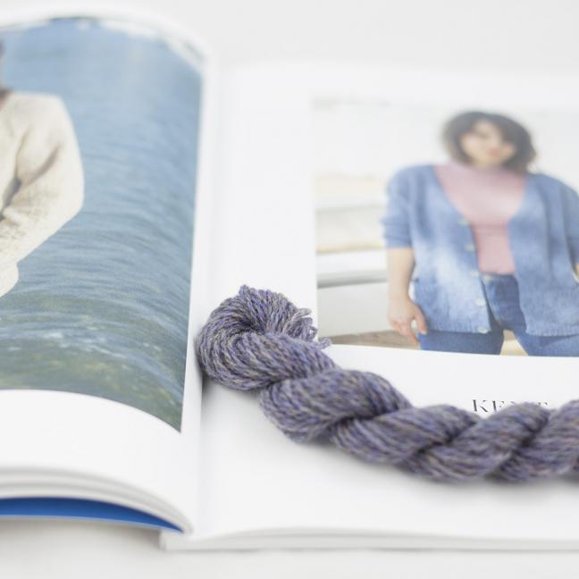 BC Garn AH Kit Kent Cardigan size 1 Light Purple