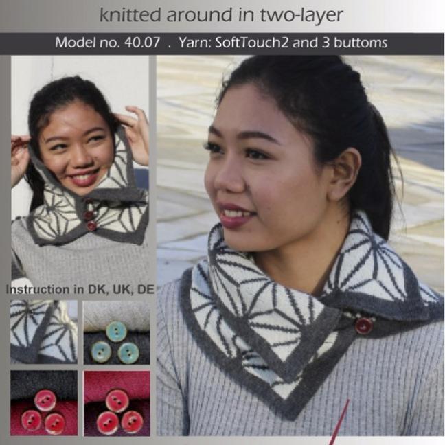 Karen Noe Design Kit Neck Collar 40.07  natur/mittelgrau